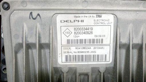 dsc_0021-medium