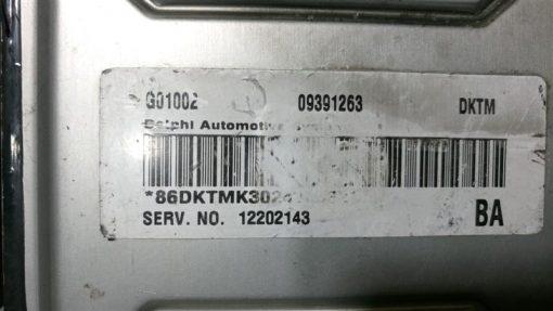 dsc_0074-medium
