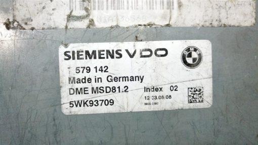 dsc_0070-medium